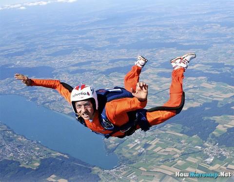 парашут прыжок житомир.jpg
