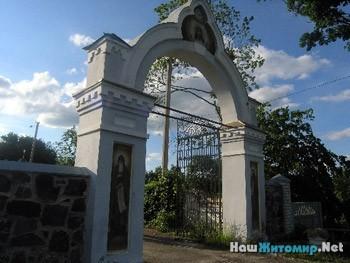 Тригорский Свято-Преображенский мужской монастырь 2.jpg