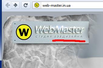 въеб-дизайн.jpg