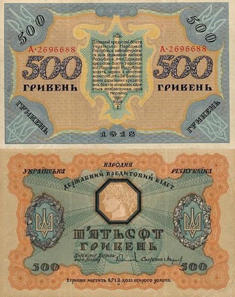 5-1_гроші.jpg