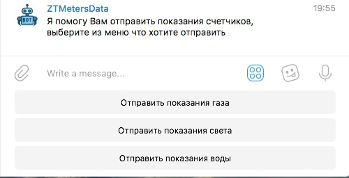bot_scr.jpeg