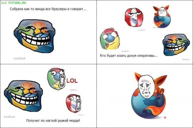 браузеры.jpg