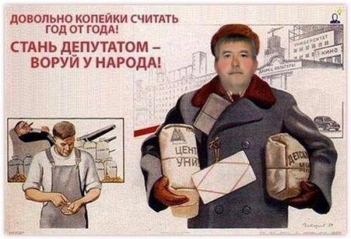 Озерчук Андрій 1.jpg
