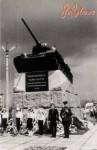 """9 мая 1965 года на площади Победы в Житомире был открыт памятник советским воинам """"Танк T-34"""""""