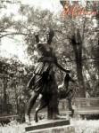 Богиня охоты Артемидав городском парке