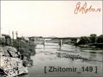 Это Бердичевский мост через реку Тетерев на шоссе Житомир-Бердичев