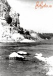 Скала Голова Чацкого на реке Тетерев