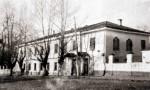 Старая дворянская усадьба. Фото 1950 года