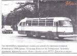 старый троллейбус №80 (60-е годы)