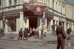 Улица Михайловская бывший ЦГ во врямя ВОВ