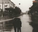 Улица Театральная в дождливый день