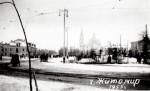 Житомир 1955 год