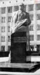 Памятник Генеральному конструктору на площади Совето