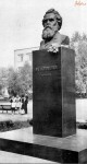 Памятник В.Г.Короленко