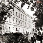 Педагогический институт им. Франка