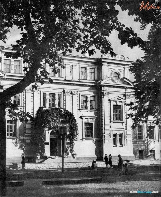 Сельхоз институт