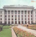 Здание областного комитета Компартии Украины