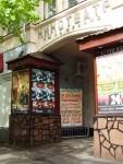 Кинотеатр им. Ивана Франко
