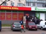 Секонд хенд на улице Ивана Кочерги утром перед открытием
