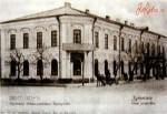 Дом графа Ледоховского