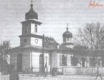 Игнатьевская церковь