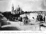 Кафедральный собор и часовня