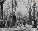 Открыиме памятника Ленину
