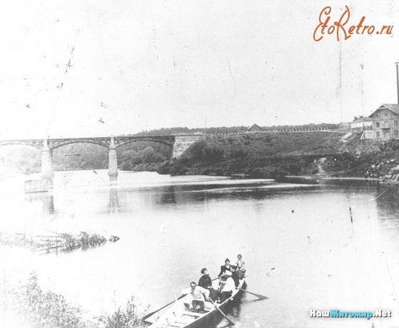 Первый Бердичевский мост