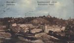 Пивзавод 1912 год (Подол)