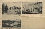 Старый Житомир
