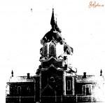 Церковь свт. Иоанна Милостивого