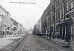Улица Бердичевская