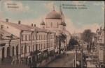 Улица Киевская, с видом на Михайловский собор