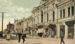 Улица Михайловская Житомир, начало 20 века