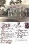 Улица Пушкинская, городской театр