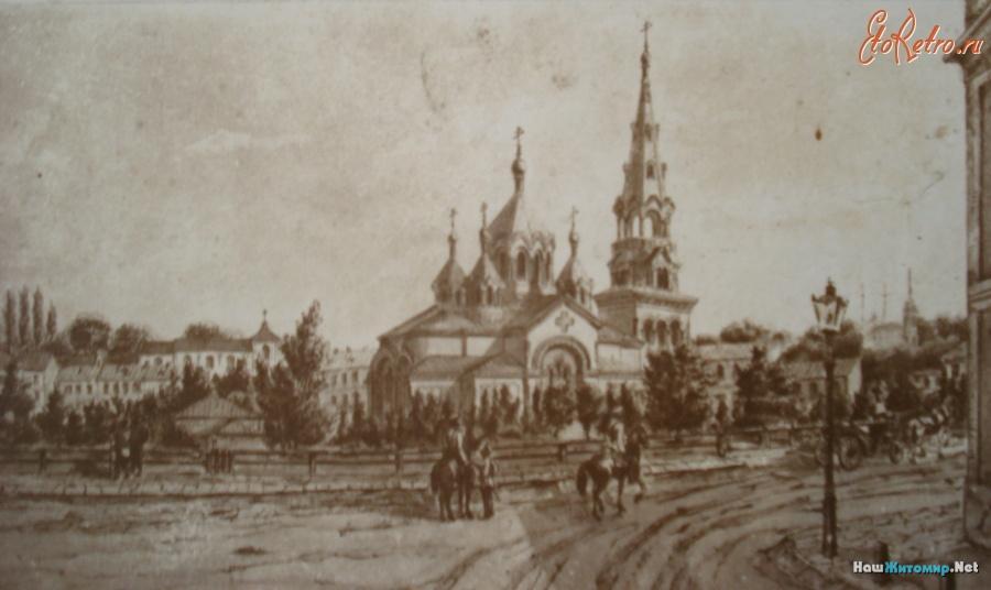 Вид на Спасо-Преображенский кафедральный собор
