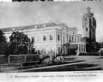 Водопроводная башня и городской музей