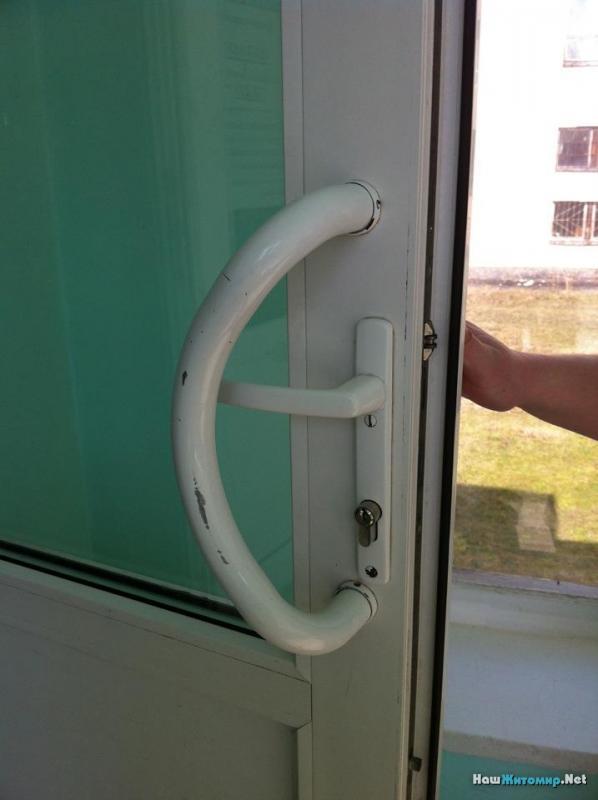 Двери в ЖДТУ