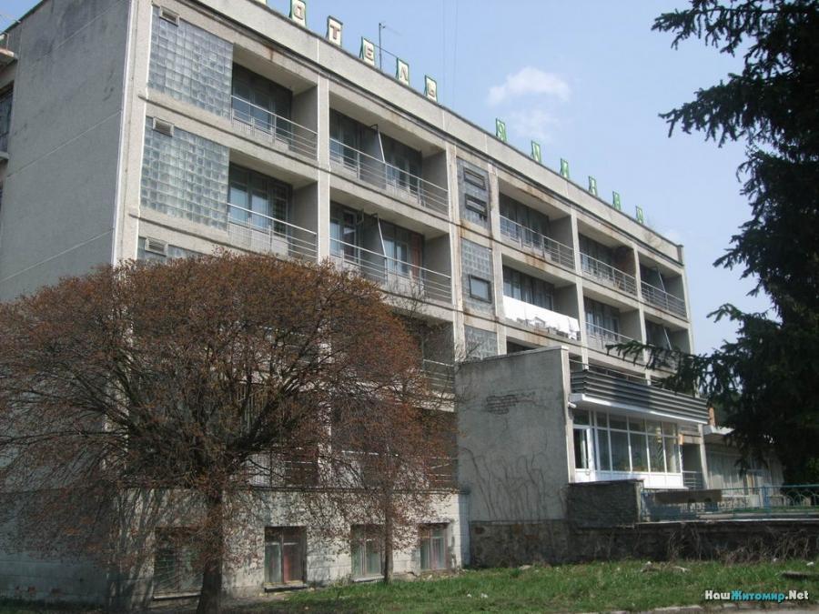 Готель Ялинка 1