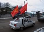 Коммунисты в Житомире. Март 2009 г.