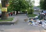 парк культури ім. Ю.Гагаріна