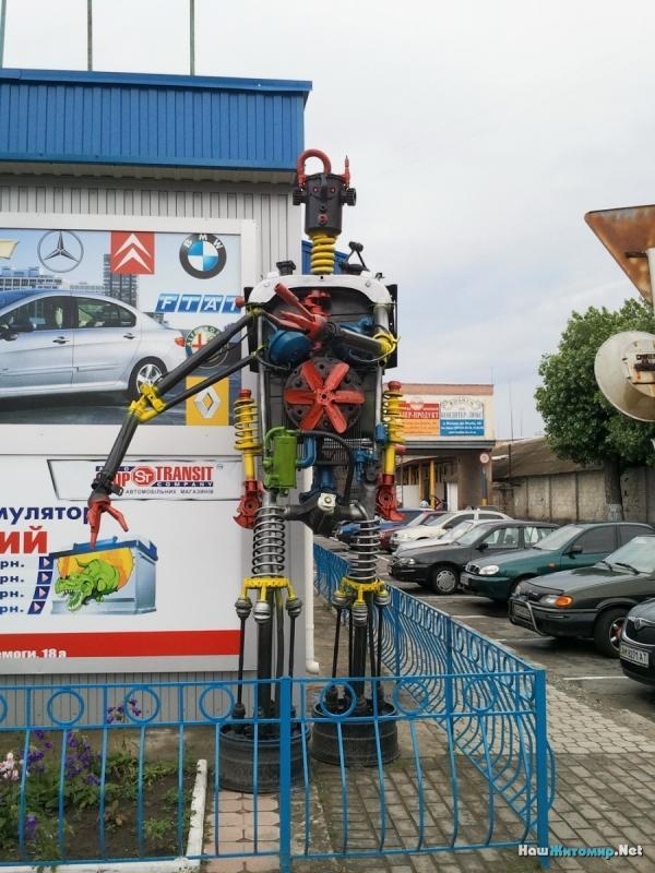 Статуйка возле магазин Авто 2000