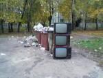 Трио ТВ