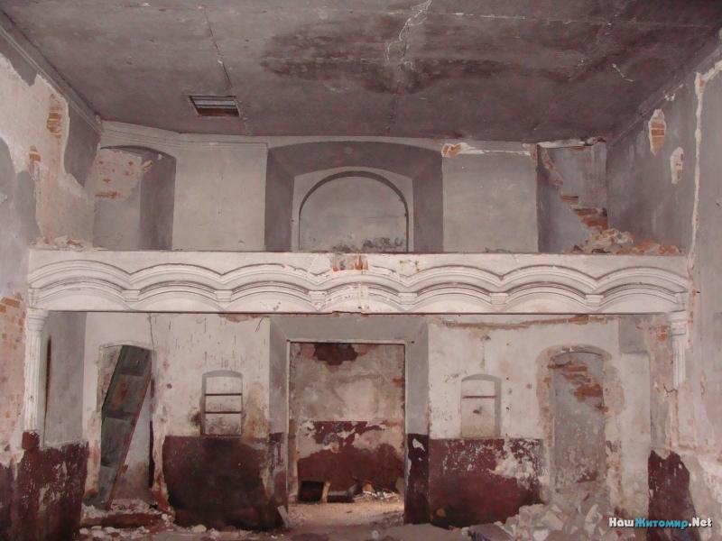 Заброшенная церквушка #4